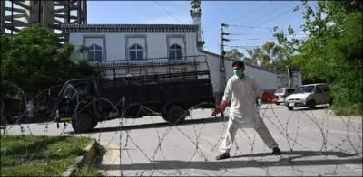 پنجاب حکومت نے لاک ڈاؤن میں مزید توسیع کردی