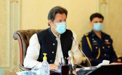وفاقی کابینہ کا اجلاس،بجلی اور گیس کی قیمت میں اضافے کی سمری مؤخر