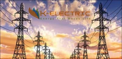 سندھ حکومت نے کے الیکٹرک کو 40 ایکڑ زمین الاٹ کر دی