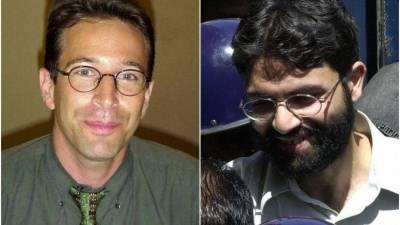 ڈینیئل پرل قتل: ملزمان کی نظر بندی میں 3 ماہ کی توسیع