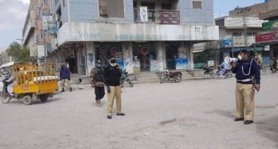 حکومت بلوچستان نے اسمارٹ لاک ڈان میں 30 جولائی تک توسیع