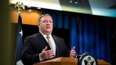 چین عالمی قوانین کی پاسداری نہیں کر رہا ہے۔ امریکی وزیر خارجہ