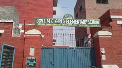 محکمہ تعلیم فیصل آباد نے 18 سال بعد 143 جعلی اساتذہ پکڑ لئے
