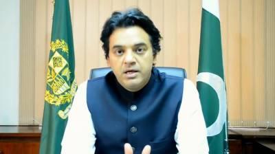 پاکستان شنگھائی تعاون تنظیم یوتھ کونسل کا مستقل رکن بن گیا