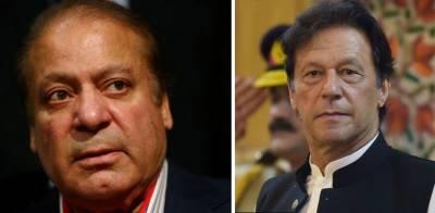 مسلم لیگ ن کے اراکین اسمبلی نے عمران خان کو نوازشریف سے بہتر لیڈر قرار دے دیا
