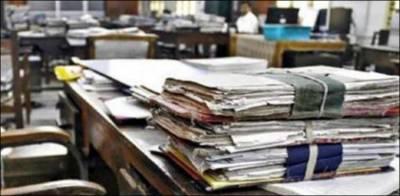 ریٹائرمنٹ کی عمر اور پینشن کا معاملہ ، حکومت نے سرکاری ملازمین کو خوش خبری سنادی