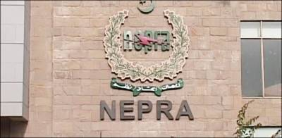 کراچی کے صارفین کی اووربلنگ شکایت کیلئے عارضی مرکز قائم نہیں کیا، نیپرا کی تردید