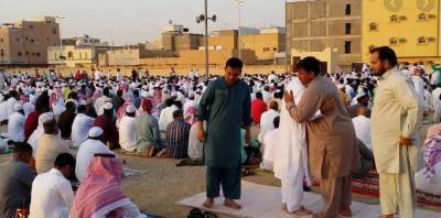 سعودی عرب اور خلیجی ممالک میں عید الاضحی 31جولائی کو ہونے کا امکان