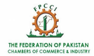 فیڈریشن آف پاکستان چیمبرز آف کامرس اینڈ انڈسٹری (ایف پی سی سی آئی) نے بجلی پر سبسڈی ختم کرنے کی مخالفت کر دی