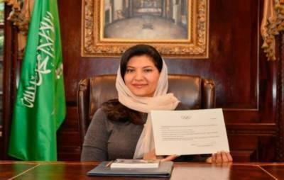 شہزادی ریما بنت بندر بین الاقوامی اولمپک کمیٹی کی رکن منتخب