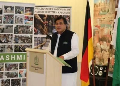 پاکستان مقبوضہ کشمیر کی بھارت سے آزادی تک کشمیریوں کی حمایت جاری رکھے گا۔ ڈاکٹر فیصل