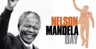 نیلسن مینڈیلاکاعالمی دن آج منایا جارہا ہے