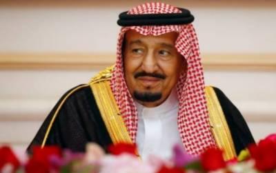 سعودی فرمانروا شاہ سلمان بن عبدالعزیز کی طبیعیت ناساز، ہسپتال داخل