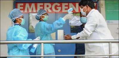 بھارت کرونا وائرس کے پھیلاؤ کا عالمی مرکز قرار