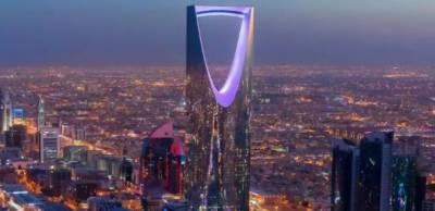 سعودی عرب میں عید الاضحیٰ کی تعطیلات کا اعلان