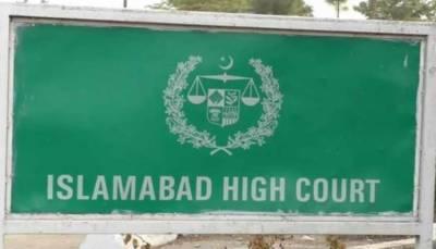 صحت کارڈ پر پارٹی جھنڈے کا رنگ:اسلام آباد ہائی کورٹ نے وزارت صحت سے جواب طلب کر لیا