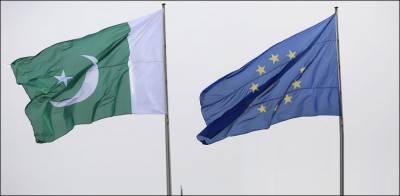 یورپی یونین کا پاکستان کیلئے اربوں روپے کی گرانٹ کا اعلان
