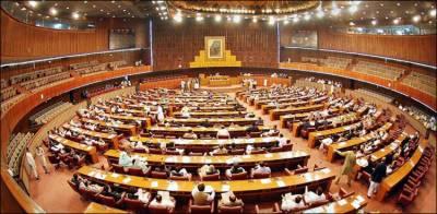اہم قانون سازی ، حکومت کا پارلیمنٹ کا مشترکہ اجلاس جلد بلانے کا فیصلہ