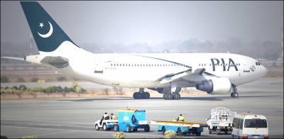 قومی ایئرلائن کی پروازوں پر پابندی، یورپی یونین کے لیے اپیل کا مسودہ تیار