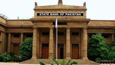 درآمدات کم ہونے سے گزشتہ مالی سال پاکستان کا کرنٹ اکاونٹ خسارہ پہلے سے 78 فیصد کم رہا