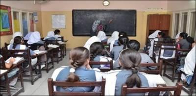 15 اگست سے سندھ میں کوئی اسکول نہیں کھلے گا، سندھ حکومت کا اعلان