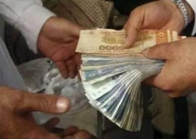 حیدرآباد:مبینہ طور پر منی لانڈرنگ میں ملوث 2 ملزمان گرفتار