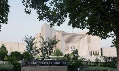 سپریم کورٹ میں توہین عدالت کیس میں آغا افتخارالدین پر فرد جرم عائد کر دی گئی