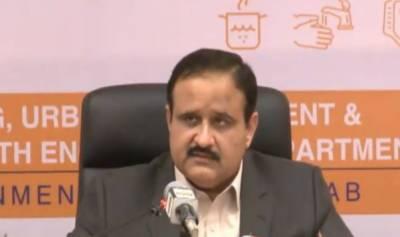 دی پنجاب تحفظ بنیاد اسلام ایکٹ2020 ہماری حکومت کا تاریخ ساز اقدام ہے: وزیراعلیٰ پنجاب