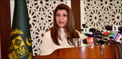 پاکستان کلبھوشن پر آئی سی جے کے فیصلے کے تناظر میں کام کررہا ہے