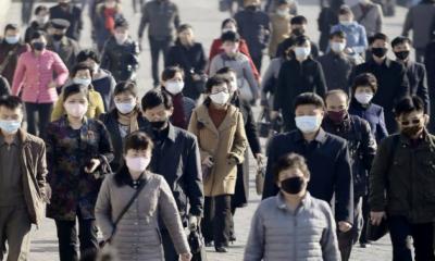 کورونا وائرس : شمالی کوریا میں فیس ماسک نہ پہننے پر تین ماہ کی سزا