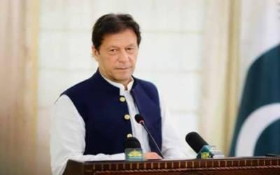 وزیراعظم عمران خان نے ایک بار پھر ملک کی غریب عوام کیلئے سستے گھروں کی تعمیر کی راہ میں حائل رکاوٹیں دور کرنے کے عزم کا اظہار کیا ہے