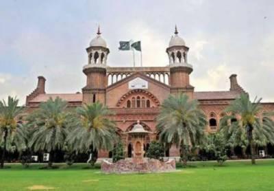 لاہور ہائیکورٹ کا لڑکی سے لڑکا بن کر شادی کر نیوالےکو سیکیورٹی فراہم کرنے کا حکم