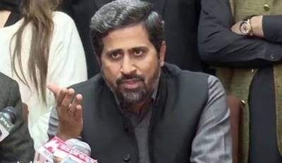 تقریر کے بعد قومی اسمبلی سے بلاول کا بھاگنا شرمناک عمل ہے،فیاض الحسن چوہان