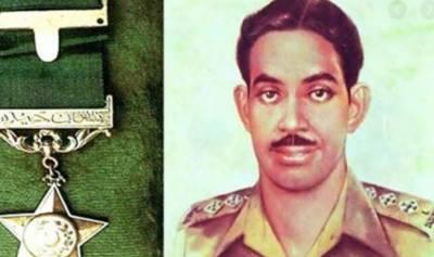 پہلا نشان حیدر پانے والے کیپٹن محمد سرور کا آج 72 واں یوم شہادت