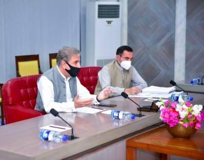 قانون سازی بارے پارلیمانی کمیٹی کا دوسرا اجلاس وزیرخارجہ کی زیرِ صدارت ہوا