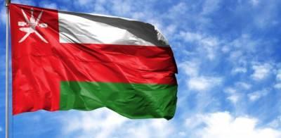 عمان میں عیدالاضحیٰ کی تعطیلات میں اضافہ کر دیا گیا