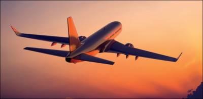 بین الاقوامی پروازوں سے متعلق اہم فیصلہ