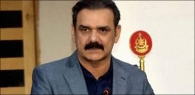 ملازمت کے خواہشمند افراد درخواستیں جمع کراسکتے ہیں، جنرل(ر) عاصم سلیم کا اعلان