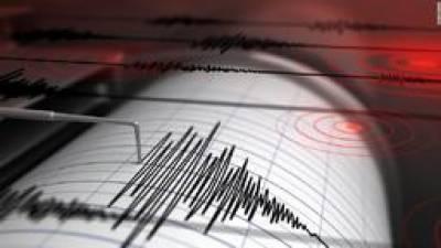 امریکی ریاست الاسکا میں 5.5 شدت کا زلزلہ