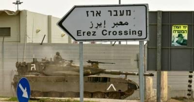 اسرائیلی فوجیوں نے ایریز گزرگاہ سے فلسطینی طالبعلم کو گرفتار کر لیا