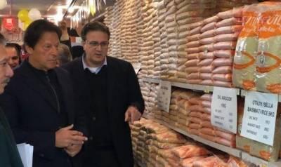 وزیراعظم کا ریلیف پیکج کے باوجود یوٹیلٹی اسٹورز پر اشیاء کی مہنگے داموں فروخت کا نوٹس