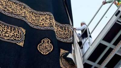بیت اللہ شریف کا غلاف 'کِسوہ' تبدیل کر دیا گیا