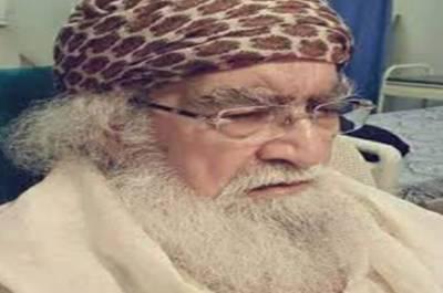 سجادہ نشین درگاہ عالیہ گولڑہ شریف پیرسید شاہ عبدالحق گیلانی انتقال کرگئے