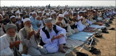 خیبرپختونخوا حکومت نے عید کی تعطیلات کا اعلان کردیا