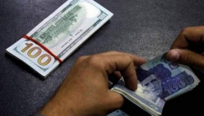 کرنسی مارکیٹ میں روپے کے مقابلے میں ڈالر مزید 20 پیسے مہنگا ہو گیا, یورو اور برطانوی پاونڈ بھی مہنگے ہو گئے