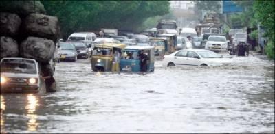 کراچی والے تیاری کرلیں ! نیا مون سون طوفانی سسٹم آ رہا ہے