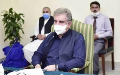 شاہ محمود کی زیر صدارت 5 اگست کے حوالے سے اجلاس، دورہ ایل او سی پر بریفنگ