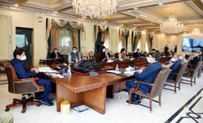 وزیر اعظم عمران خان کی زیر صدارت وفاقی کابینہ کا اجلاس آج ،ا 13 نکاتی ایجنڈا جاری