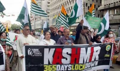 یوم استحصال کشمیر: ملک بھر میں تقریب اور ریلیاں، کشمیریوں سے اظہار یکجہتی