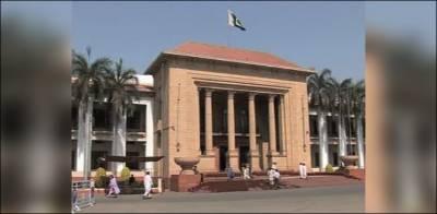 مقبوضہ جموں کشمیر میں میں ظالمانہ استحصال کے خلاف پنجاب اسمبلی میں قرارداد جمع